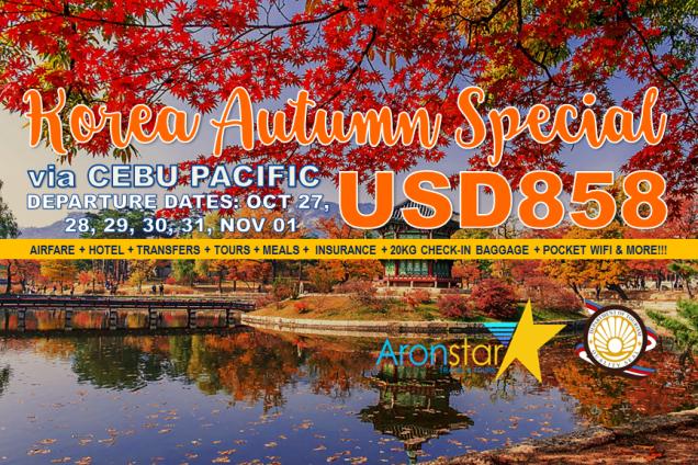 Korea Autumn Special INC-DATE-5J