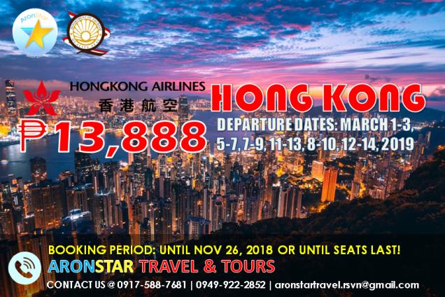Hong Kong 13888.png