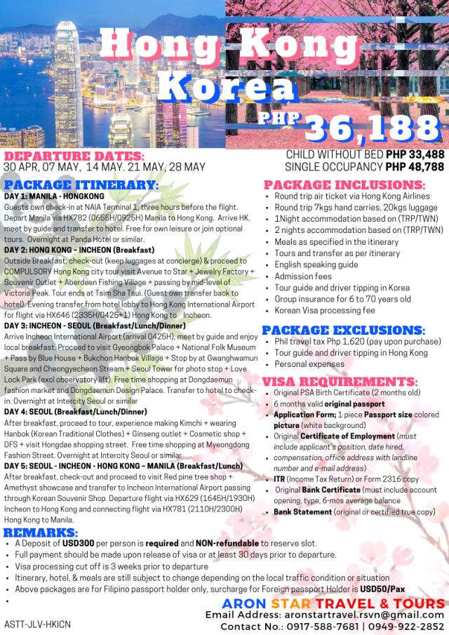 Hong Kong with Korea via HX Package May 2019.png