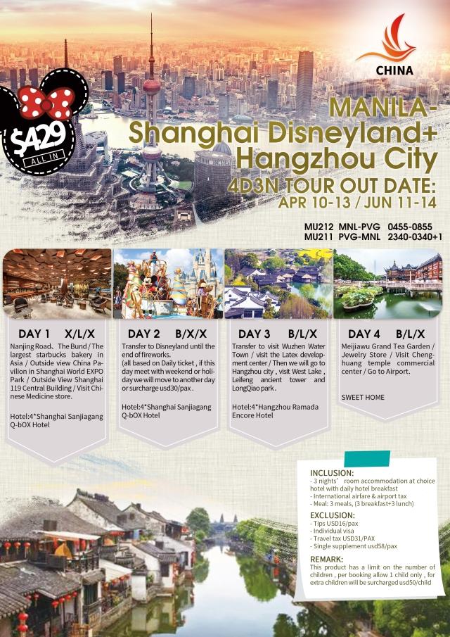 4.Manila-Shanghai $429.jpg
